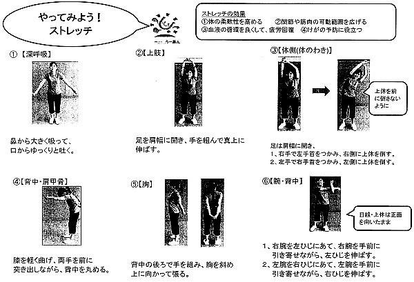 str1.jpg