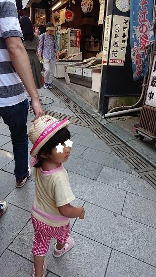 江ノ島お店