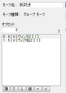 mk32.jpg