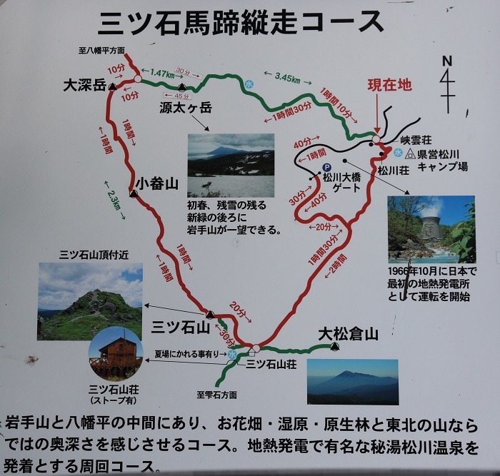 三ツ石地図