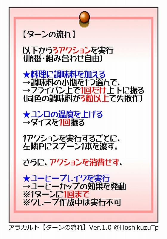 20170724201936c50.jpg