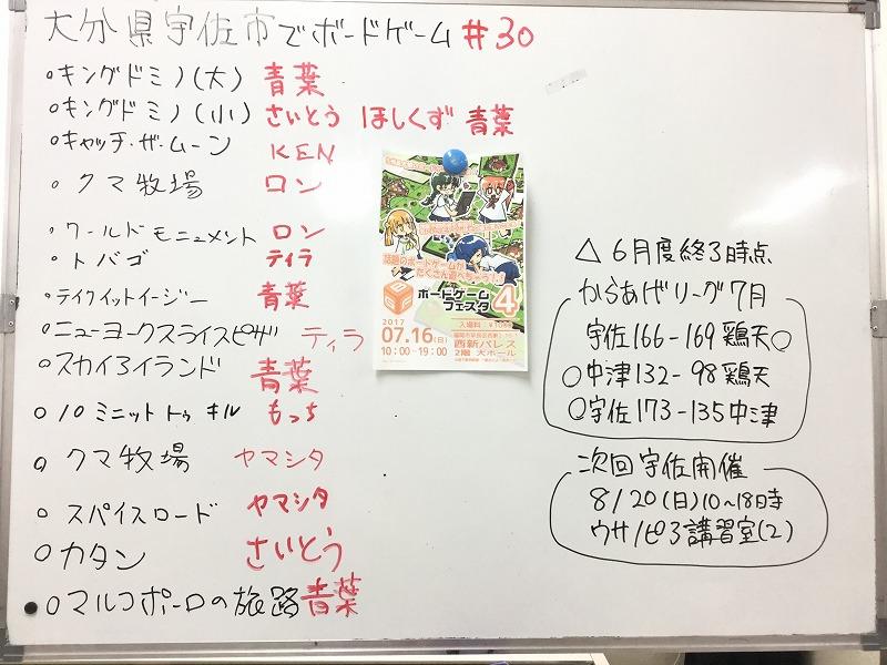 20170801161025cc8.jpg