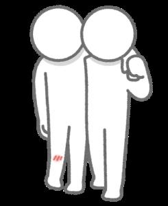 figure_friend_kata_kasu.png