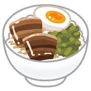food_rurohan_kakuni.png