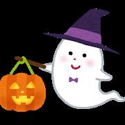 halloween_lantern_obake.png