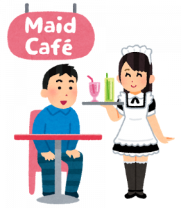 maid_cafe.png