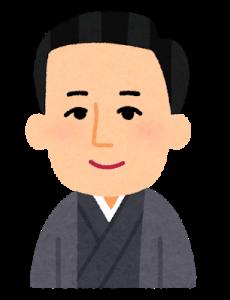 nigaoe_ishikawa_takuboku.png