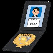 police_keisatsu_techou.png