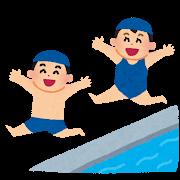 pool_run_kodomo.png