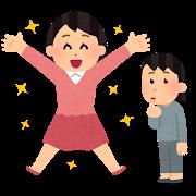 seikou_urayamashii_woman.png