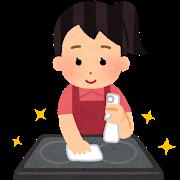 souji_konro_ih.png