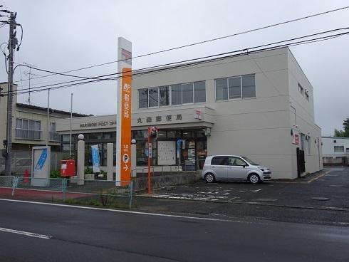 0759丸森