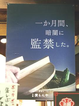 blog-170825-tanaka-4-2.jpg