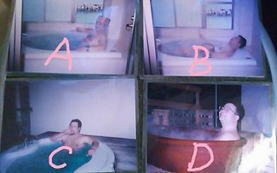 夫と入浴。日替わり写真