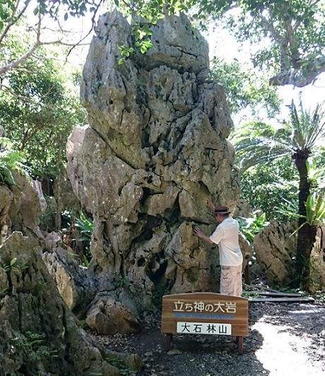 立ち神の大岩