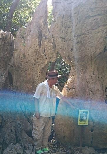 縁結びの岩2