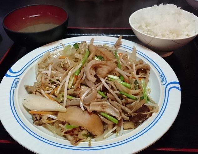 中味イリチー680円