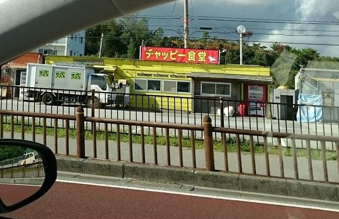 黄赤が沖縄っぽい