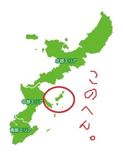 okinawa 本日のドライブは