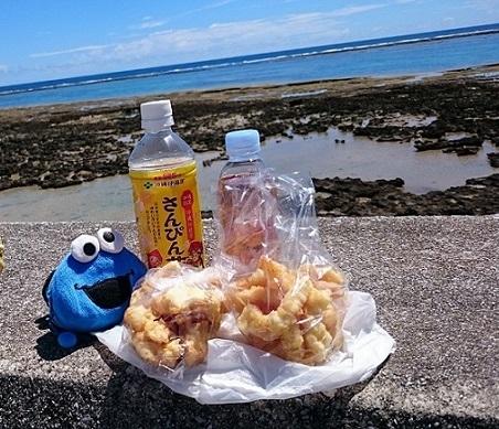 美しくておいしい 奥武島