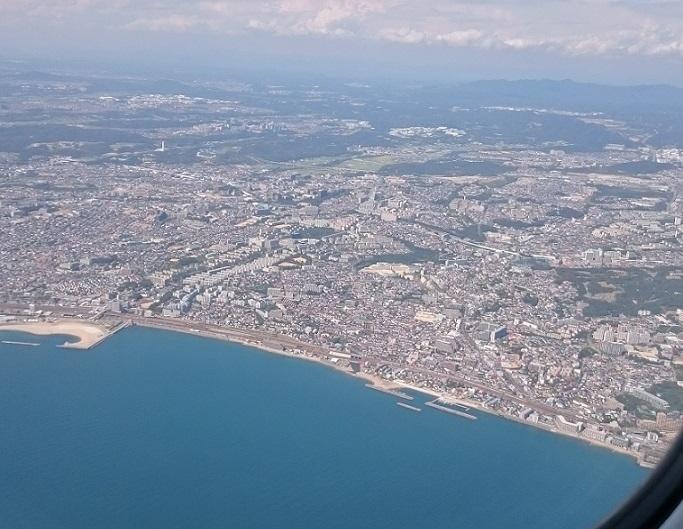 神戸についた