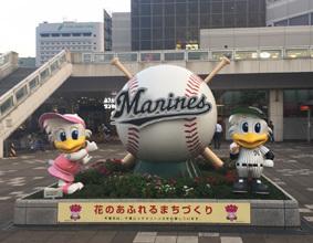 makuhari2017.jpg