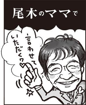 20170809-00003705-bunshun-000-1-view.jpg