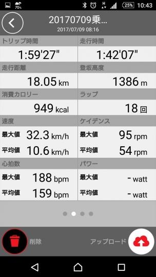 Screenshot_20170709-104344_R.jpg