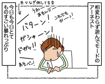 07092017_cat1.jpg
