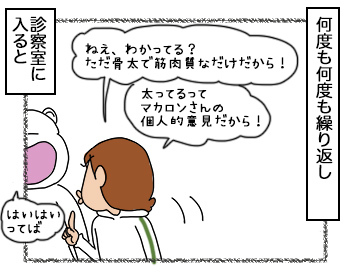 08092017_cat3.jpg
