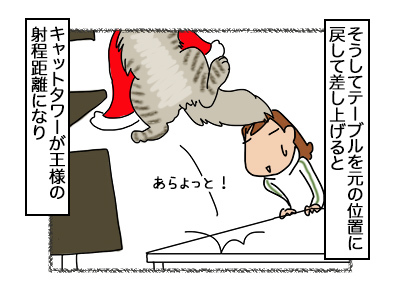 27092017_cat5mini.jpg