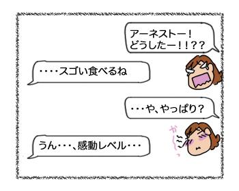 28082017_cat5mini.jpg