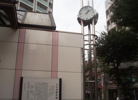 P924002うたの時計塔