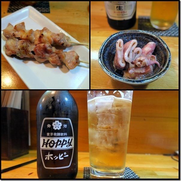 irohayakushi