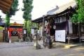 友呂岐神社8