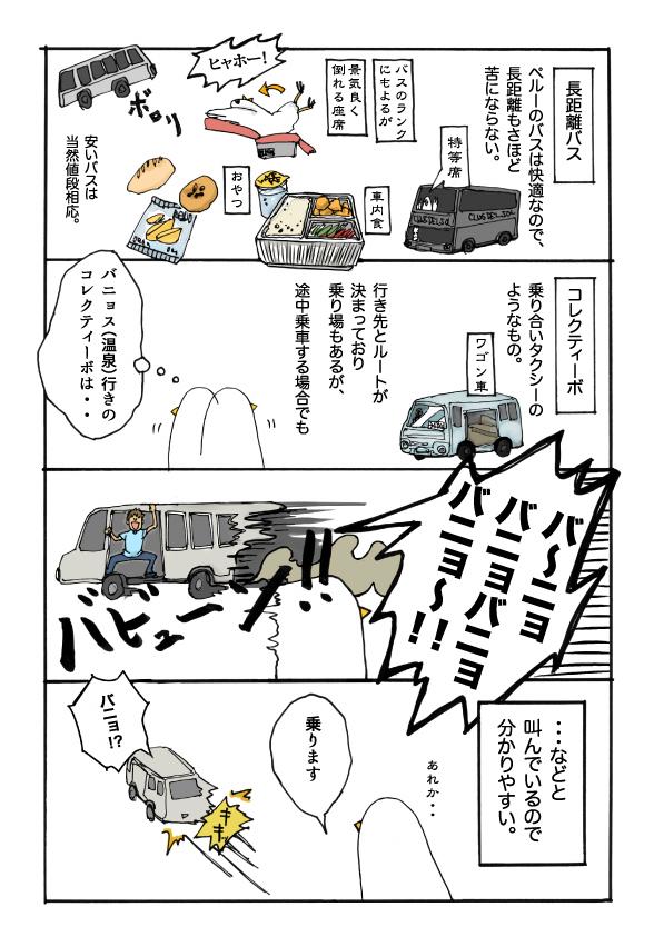 wtt014-2.jpg