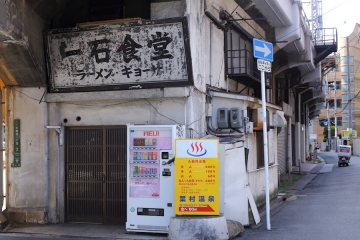 20170921一石食堂2_MG_7472