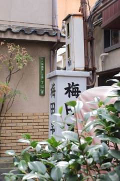 20170924梅田予備校2_MG_7558