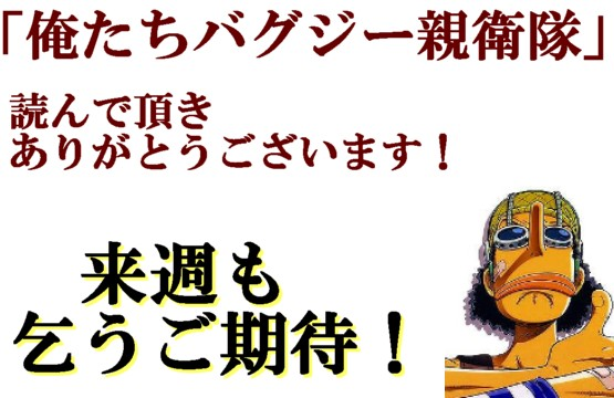 20170710190959e45.jpg