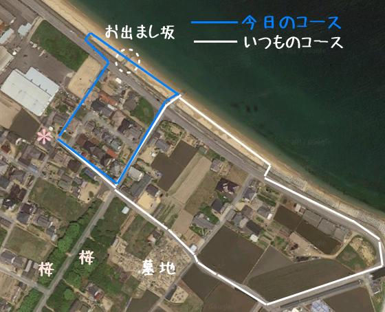 0925-散歩