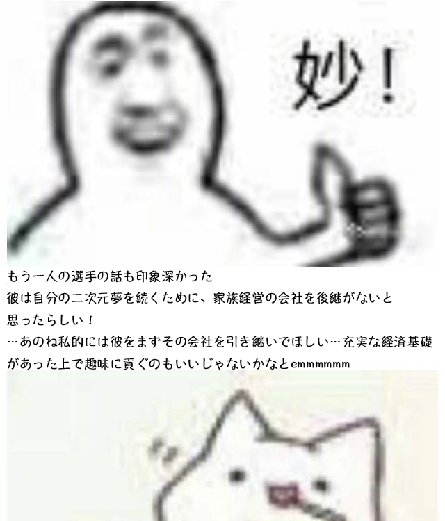 20170715_12.png