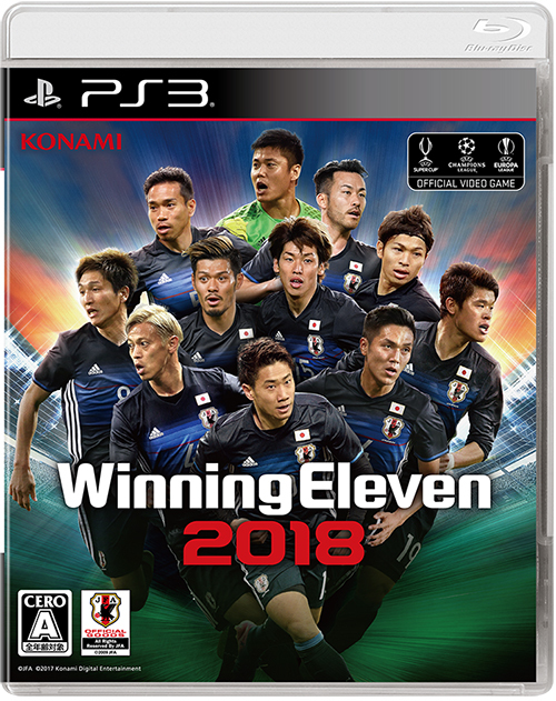 WE2018_PS3_JPN.jpg