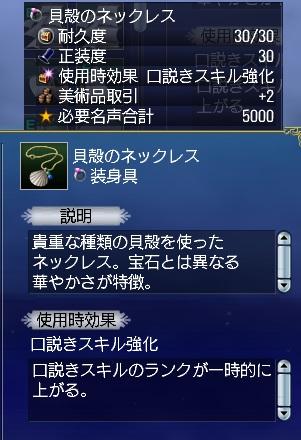 memory201707287.jpg