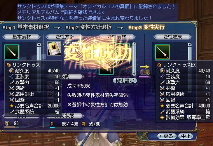 memory_oreireal04.jpg