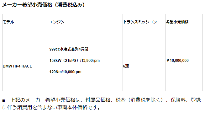 price1111.png