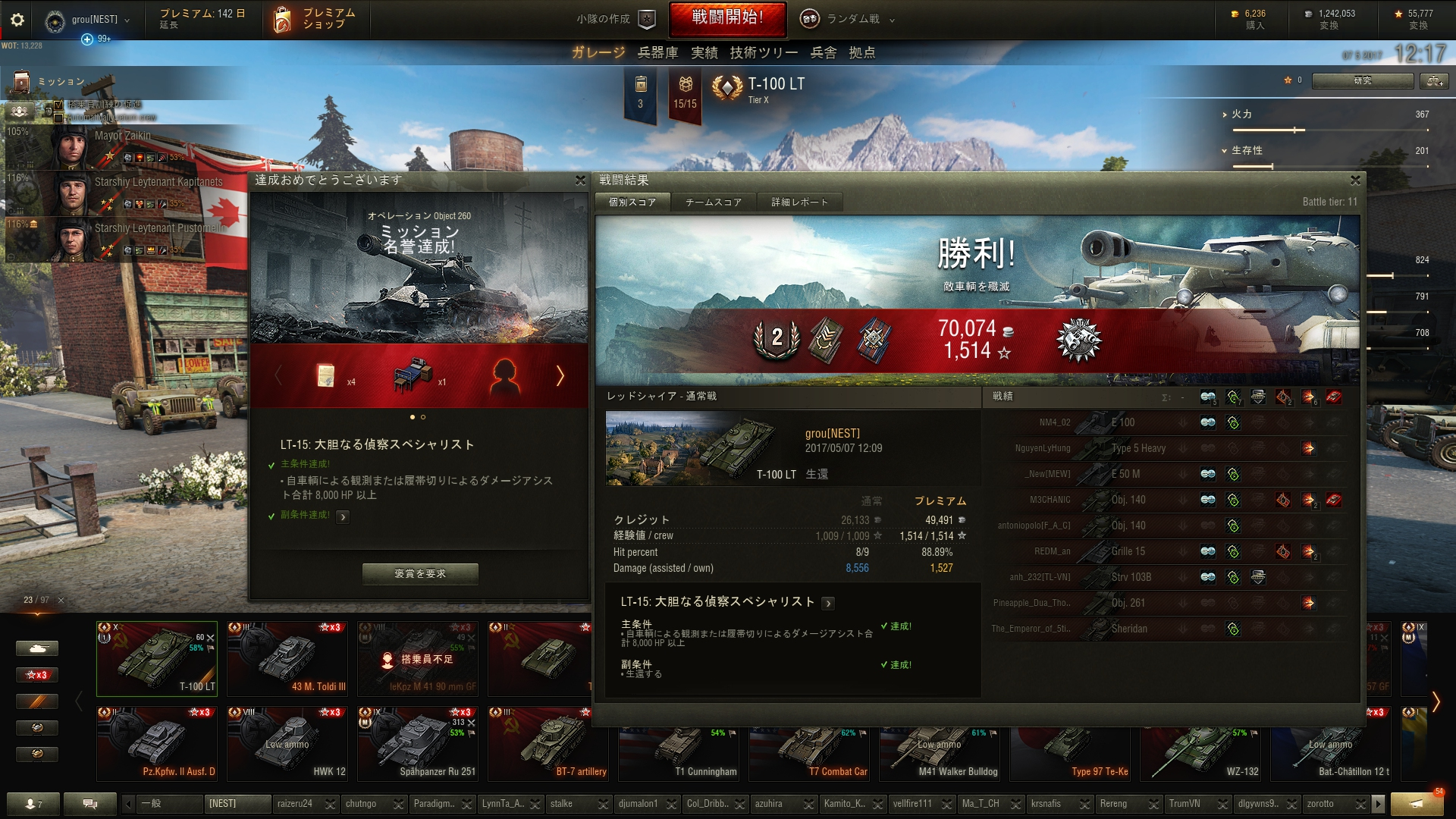 shot_479.jpg