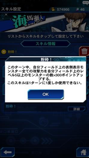 fc2blog_201707252339226de.jpg