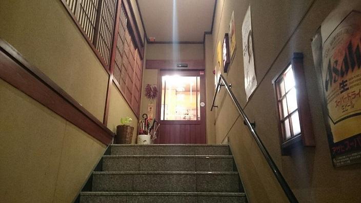 高麗苑階段