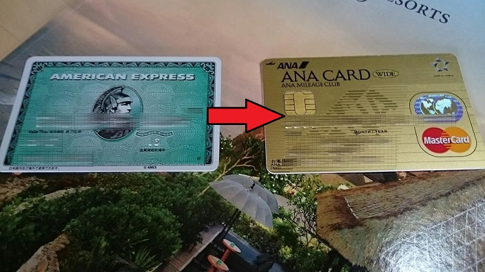 AMEX→Mster