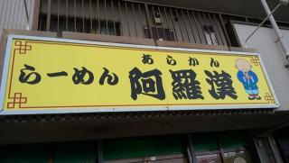 五十嵐_ワカサギ_005